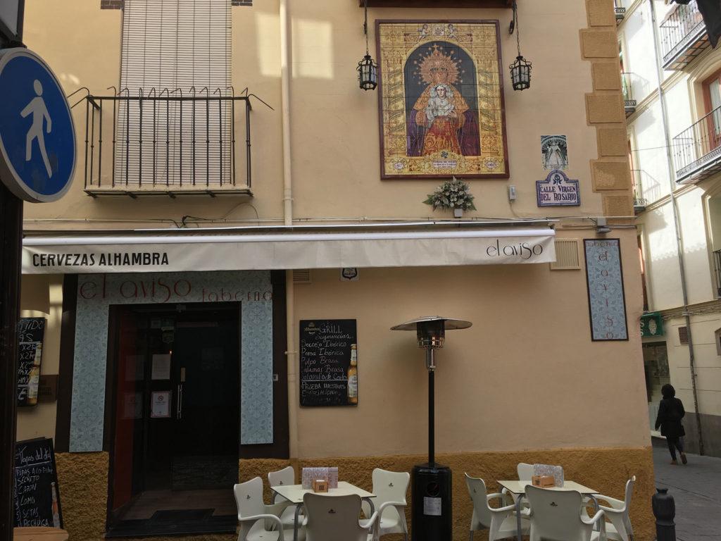 El Aviso Tapas Bar Granada