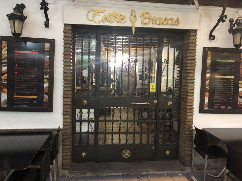 Front Picture of Tapas Bar Entre Brasas