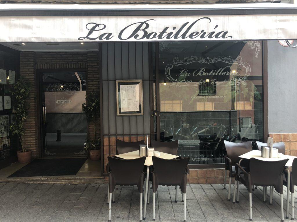Front of la botillria tapas bar