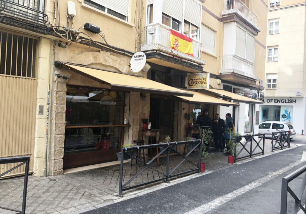 best tapas bars in granada Cristobel, Granada, Tapas Bar